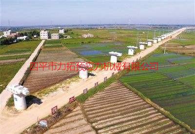 湛江铁路工程公司