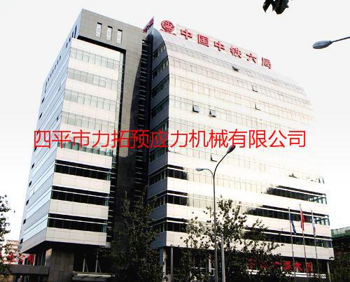 中铁六局京津城际轨道交通制梁厂